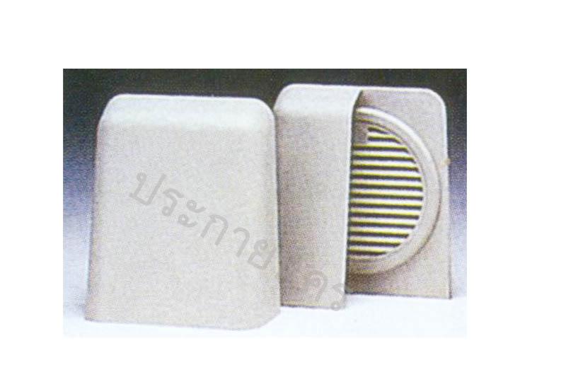 WFU-9801