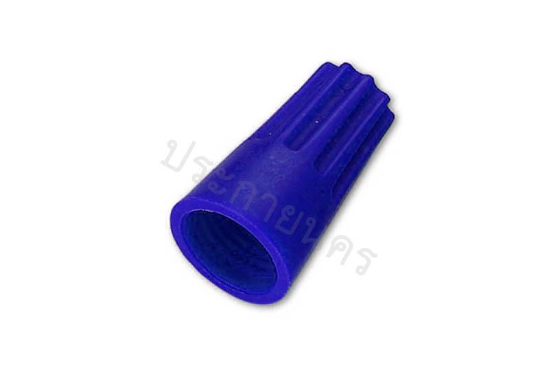 SP2(สีน้ำเงิน)