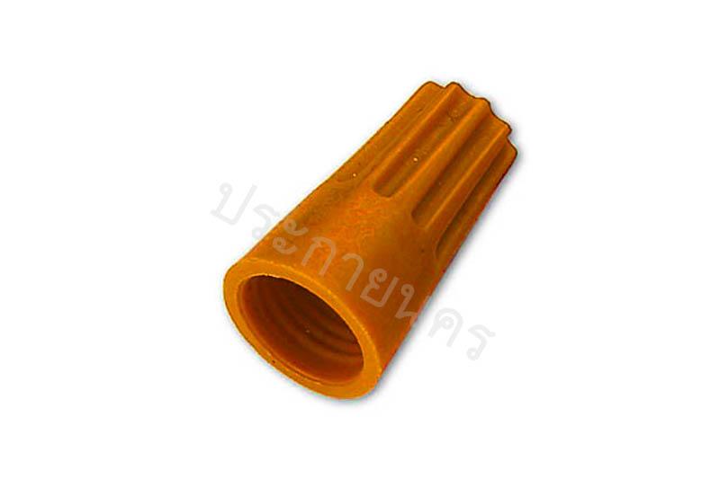 SP3(สีส้ม)