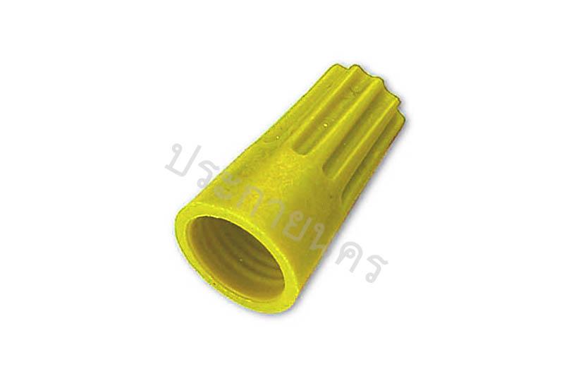SP4(สีเหลือง)